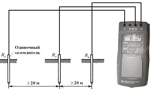 Трёхпроводная схема