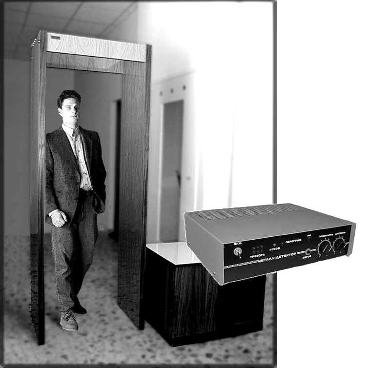 Металлодетектор стационарный с сигнализатором ионизирующего излучения ПОИСК-3МР