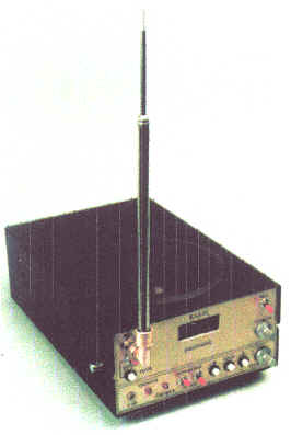 Поисковый прибор  RAS-01