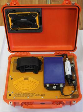 РД-400  радар-детектор для поиска живых людей под завалами