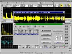 Универсальная программа радиомониторинга 'Филин УЛЬТРА
