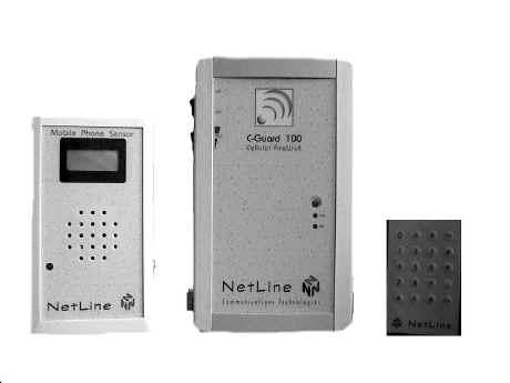 Система обнаружения и подавления сотовых телефонов Hammer