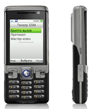 Устройство криптографической защты в сетях GSM Талисман-Тензор