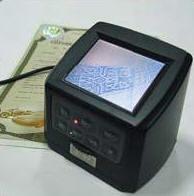 Спектральная видеолупа для углубленного исследования и экспертизы защищенной полиграфической продукции ВИЗИР
