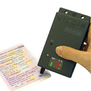 Портативный детектор подлинности акцизных и специальных марок Ультрамаг-А14М