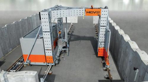 Рентгеновский сканер для досмотра груженых грузовых автомобилей и контейнеров HCVG 6035