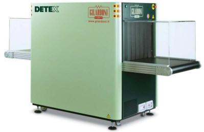 Рентгеновская установка для досмотра ручной клади DETEX