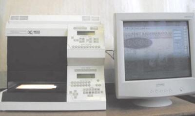 Видеокомплекс для экспертной проверки документов ЭД 1100