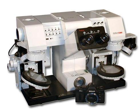 Микроскоп сравнения Пеленг МС-2
