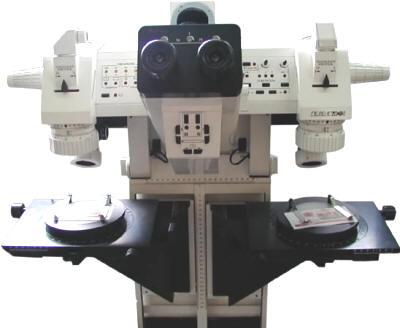 Микроскоп сравнения Пеленг МС-3
