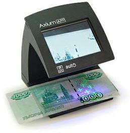 Прибор для проведения эксперсс-контроля подлинности различных видов документов Аксиум-A300