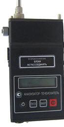 Устройство контроля содержания паров вредных веществ АНТ-3М