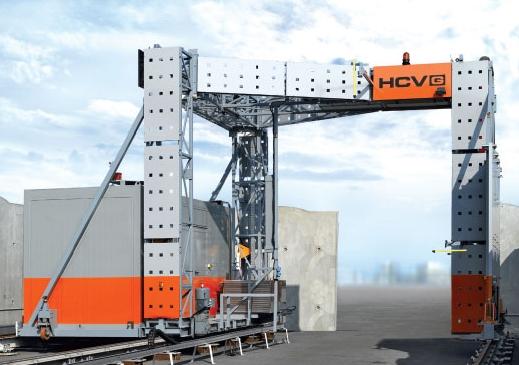 Рентгеновский сканер для досмотра груженых грузовых автомобилей и контейнеров HCVG 3022