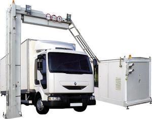 Передвижной инспекционно-досмотровый комплекс для ускоренного досмотра транспортных средств DTP-5000R