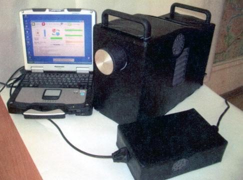 Универсальный комплекс спектрометрической аппаратуры для обнаружения и идентификации радиоактивных материалов ШАНС-ГН