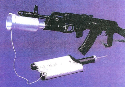 Устройство для метания средств траления мин с малым демаскирующим действием ВЫБРОС-РМ