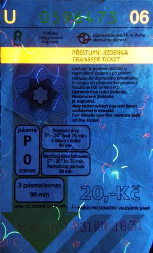 Ультрафиолетовый осветитель Корунд-УФ