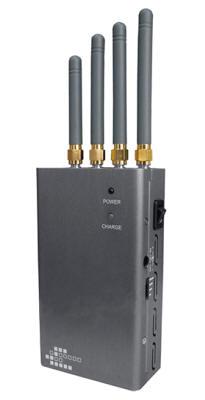 Портативный подавитель GSM, 3G , Wi-Fi и Bluetooth SRS-148