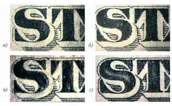 Рис. 100 Имитации металлографии на долларах США при помощи разных способов печати: