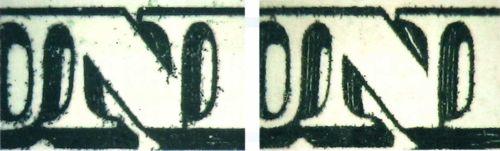 Рис. 103. Графические различия между подлинной банкнотой (а) и «суперподделкой» (б).