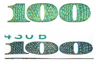 Рис. 36. Обозначение номинала на банкноте 100 долларов США, выполненное OVI