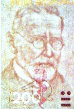 Рис. 7. Полутоновый (портретный) водяной знак на банкноте номиналом 200 марок Германии.