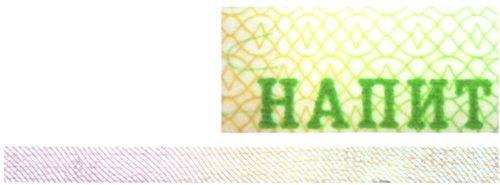 Рис. 78. Плавное изменение цвета (ирисовая печать, или ирисовый раскат):