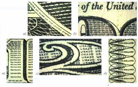 Рис. 79 а, б, в, г, д. Позитивные микротексты на долларах США различных номиналов.