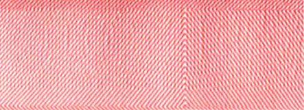 Рис. 94. Фрагмент изображения с «ловушкой» на банкноте 200 марок Германии.