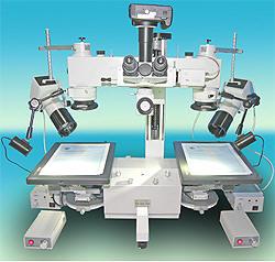 Микроскоп сравнения криминалистический компьютеризированный МСКК