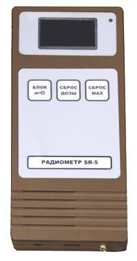 Поисковый радиометр СР-5