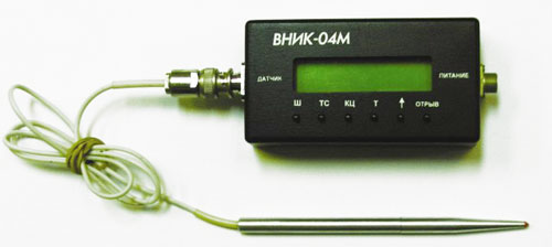 Прибор для исследования маркировки кузова транспортных средств ВНИК-04М
