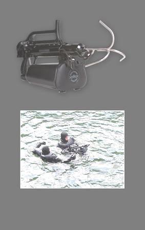 Подводный линемет ALM