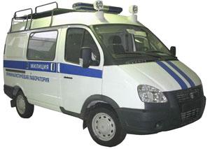 Передвижная криминалистическая лаборатория на базе автомобиля Соболь
