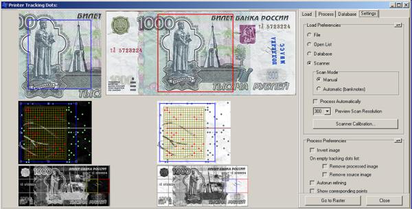 Автоматизированная система исследования поддельных денежных купюр и документов по желтым меткам Папилон-Блип