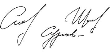 образец подписи на букву а