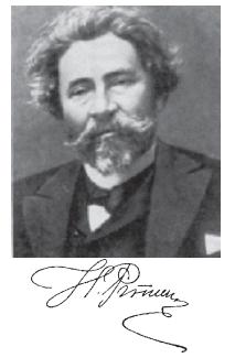 Подпись художника И. Е. Репина