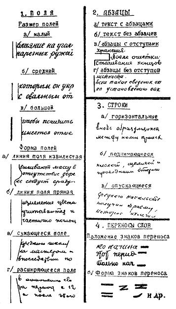 написать письмо в министерство обороны рф образец - фото 11