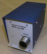 Фильтр сетевой помехоподавляющий ФСП-2П-20А