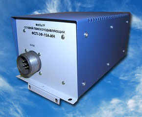 Фильтр сетевой 3-х фазный помехоподавляющий ФСП-3Ф-15А-ИН