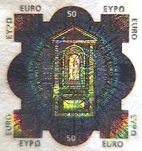 Телевизионная спектральная система Радуга-2