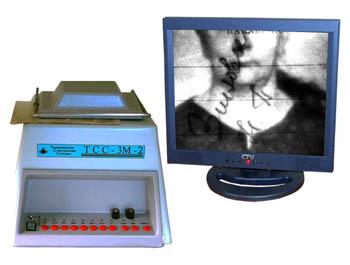 Телевизионные спектральные системы ТСС-3М-2, ТСС-3Ц-2