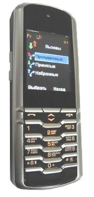 Криптотелефон GSM SMP-АТЛАС/2