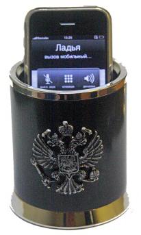 Устройсво защиты сотового телефона от прослушивания Ладья-Д1