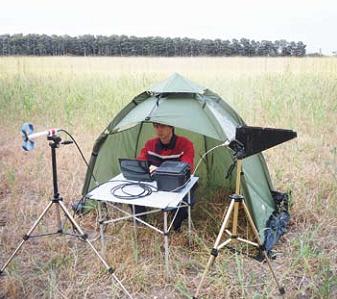 Носимый измерительный комплекс радиомониторинга и радиопеленгации АРК-НК4И