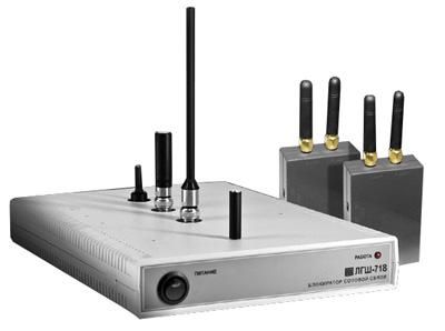 Многозонная система обнаружения и блокирования мобильных средств связи для образовательных учреждений ЛГШ-720