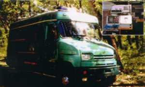 Передвижная криминалистическая взрывотехническая лаборатория (ПКВЛ) ПЗ-2004