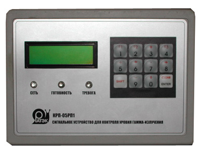 Сигнальное устройство для контроля уровня гамма излучения КРП-05Р