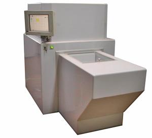 Установка для обнаружения взрывчатых веществ в личных вещах и почтовых отправлениях УВП-3100