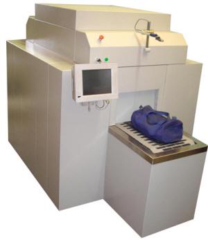 Установка для обнаружения взрывчатых веществ в ручной клади авиапассажиров УВП-5101С